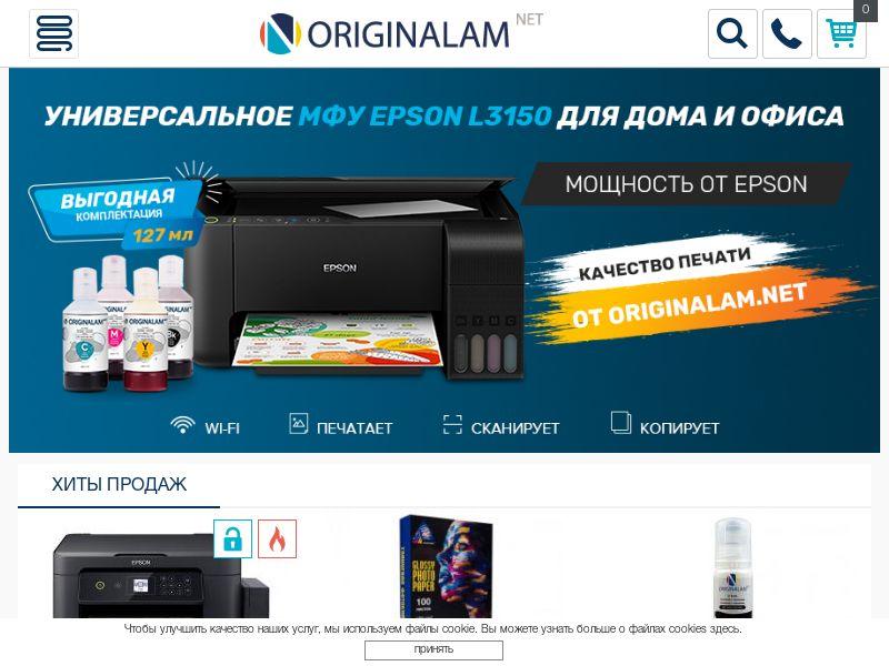 Originalam.net