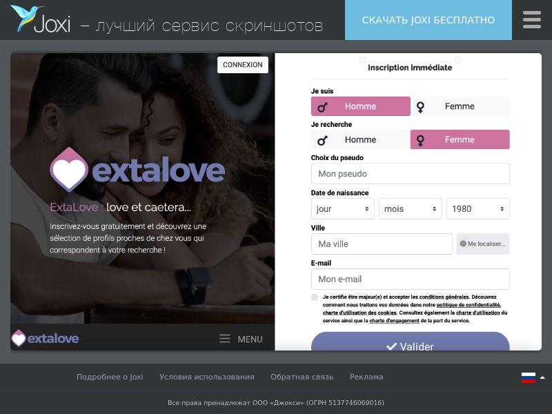 WEB/MOB Extalove CPL SOI / FR