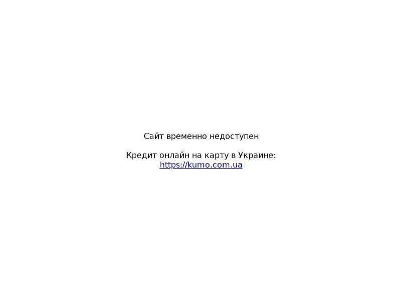 topcash.com.ua