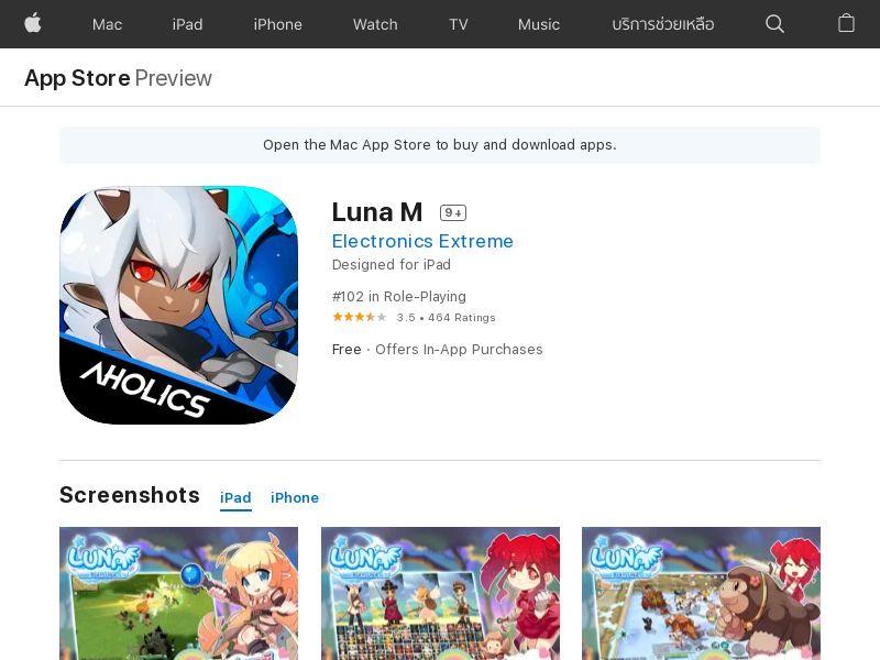 Luna M -TH -IOS (hard kpi: day 0 login>50% + lv6>25%, Days 0-2RR>40%)