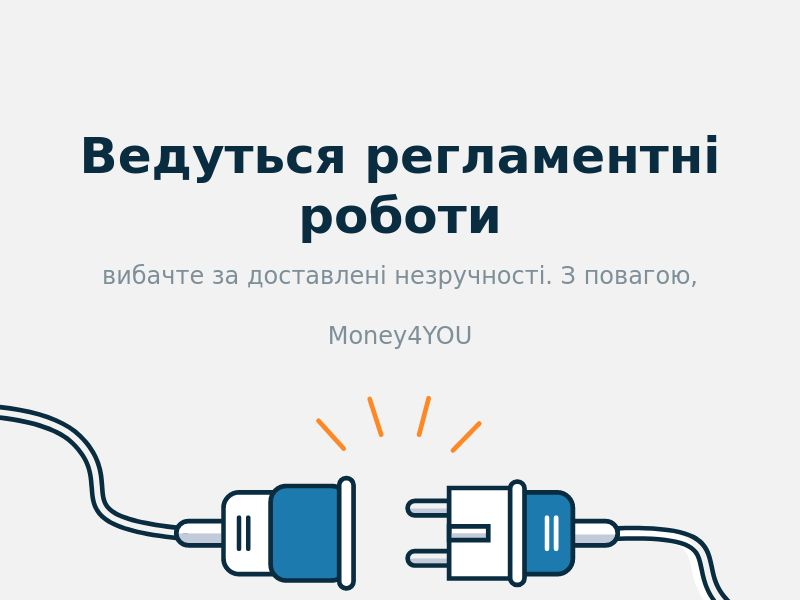 money4you (money4you.ua)