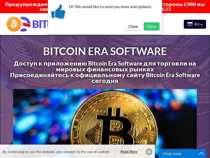 The Bitcoin Era Russian 2383