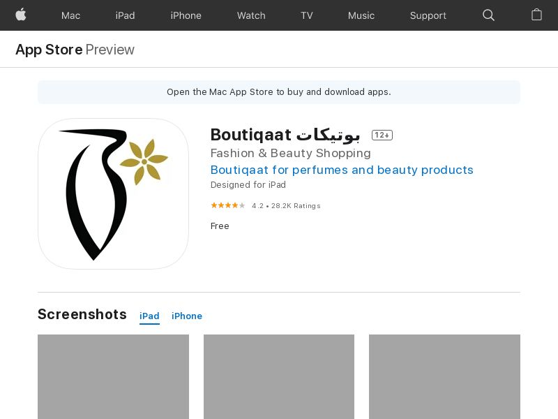 Boutiqaat: Beauty Shop iOS UAE