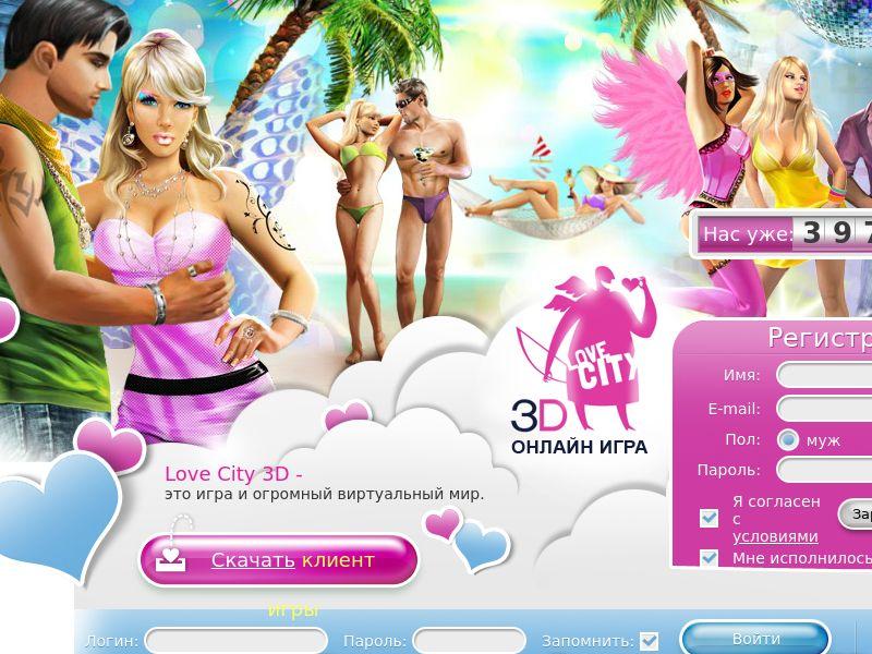 LoveCity3D RU CIS CPA
