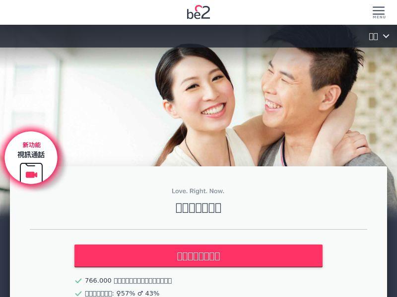 Dating - Be2 (HK) - Desktop