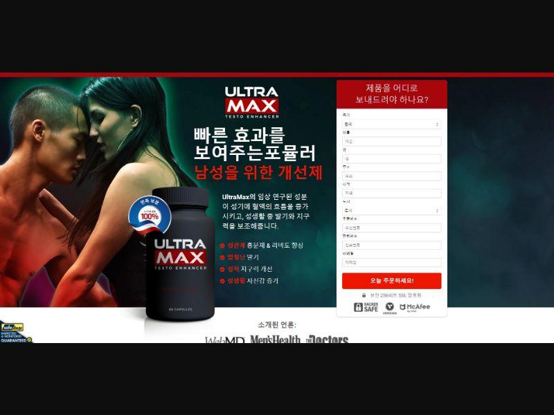Ultra Max Testo Enhancer - Male Enhancement - SS - [KR]