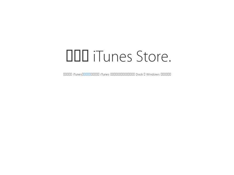 Disney Tsum Tsum CPR iOS TW IDFA