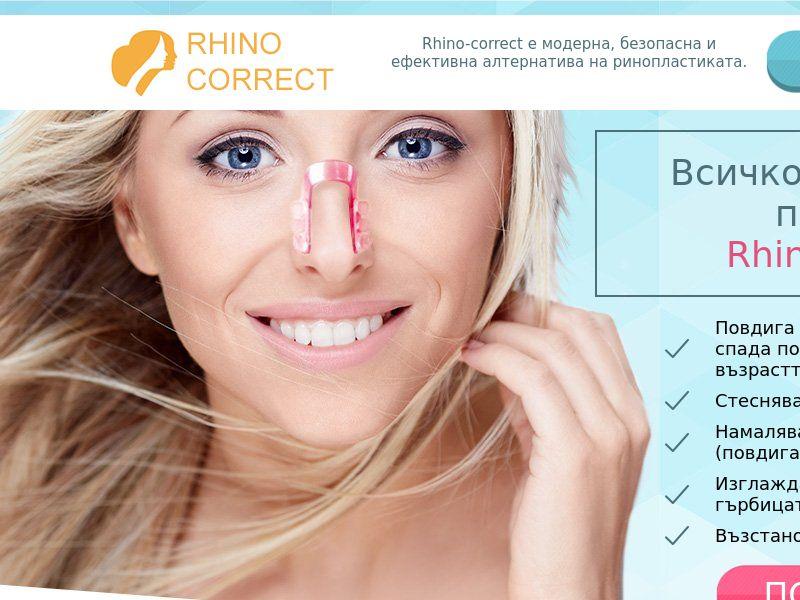 Rhino-correct - BG