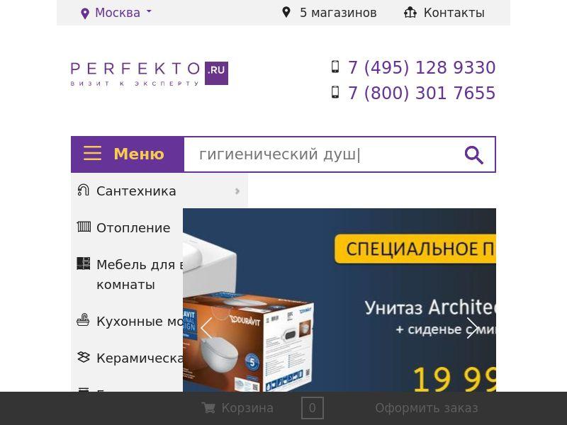 Perfekto.ru