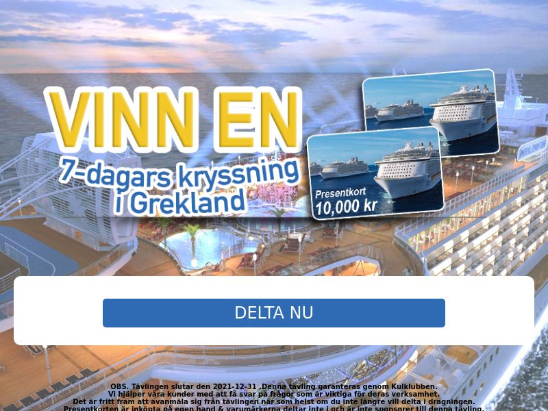 11452) [WEB+WAP] Cruise - SE - CPL