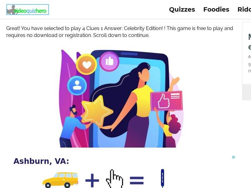 How well do you know celebrities? Quiz (Mobile) - Int'l