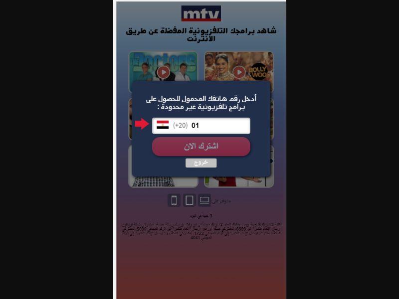 4684 | EG | Pin submit | Wifi Egypt | Mainstream | Video
