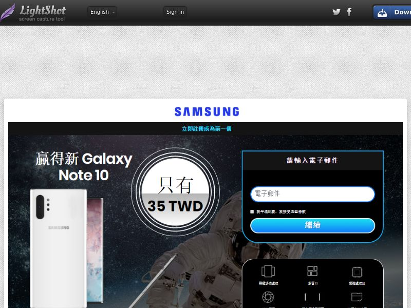 Getup Live Samsung Galaxy Note 10 (Sweepstake) (CC Trial) - Taiwan [TW]