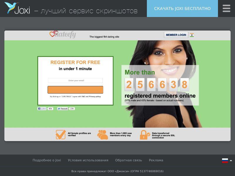 WEB/MOB dateefy CPL DOI / IN