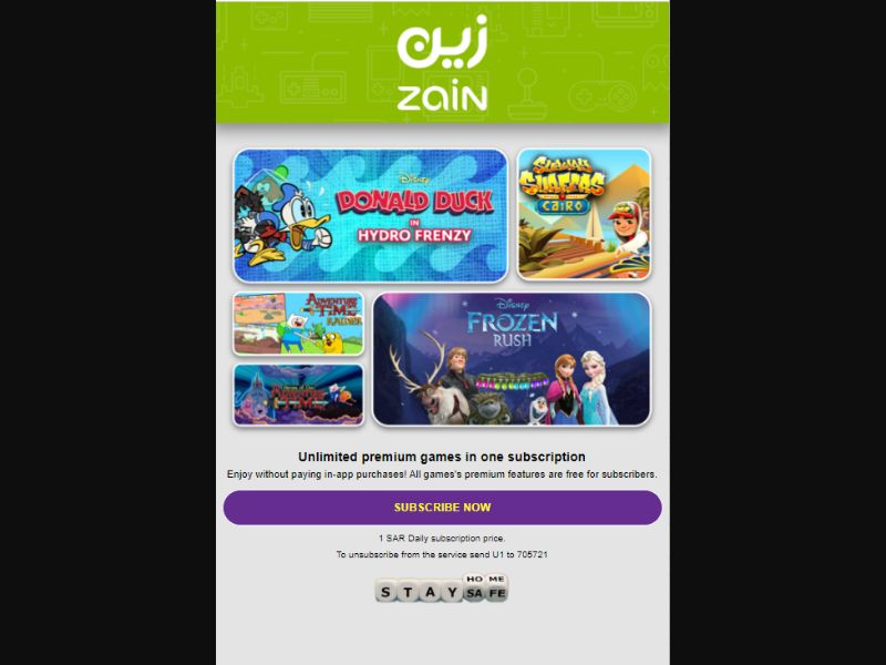 Games portal english (SA)