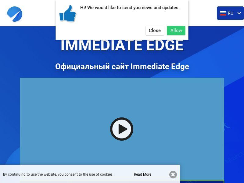 Immediate Edge Pro Russian 3794