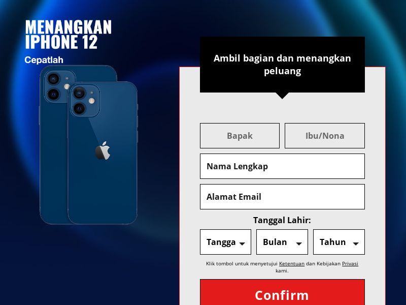 Win the future iPhone 12! - ID
