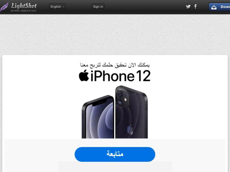 Win Iphone 12 Pin Submit ORANGE VODAFONE ETISALAT EG 0,4$
