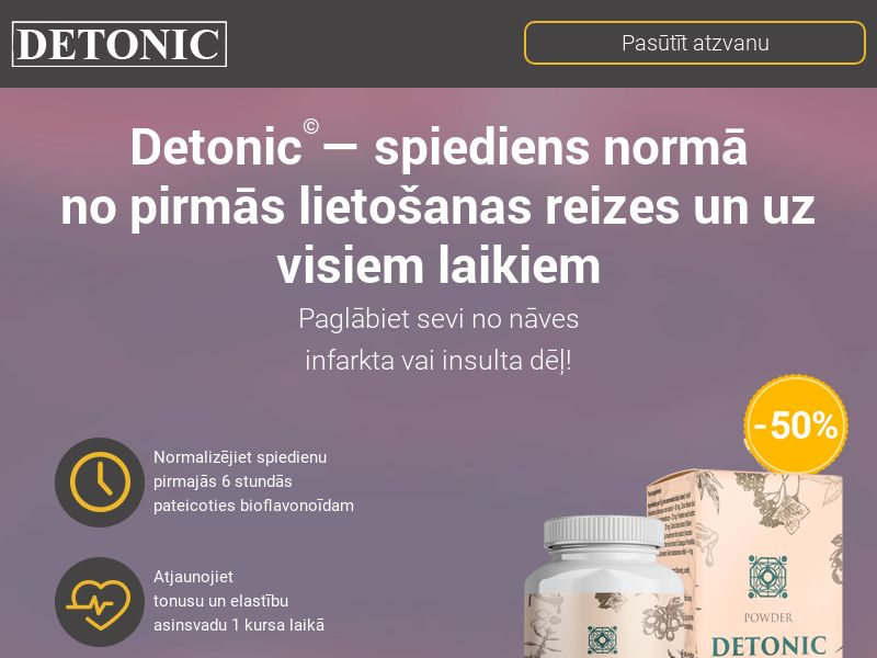 Detonic LV (hypertension)