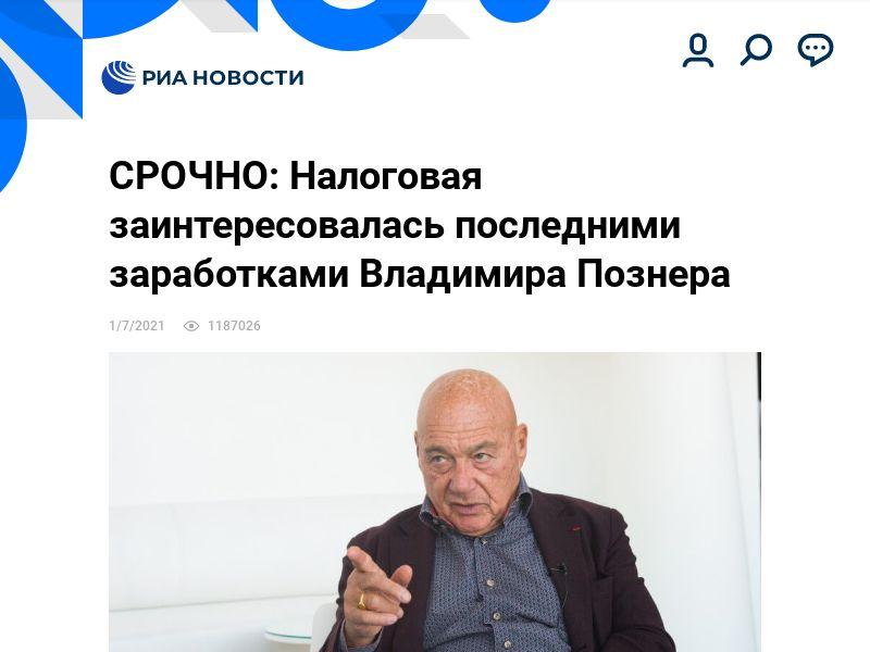Vladimir Poznar - 5 Countries