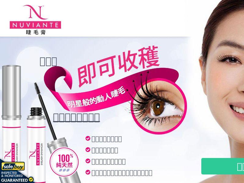 Nuviante: Eyelash Enhancer - TRAD. CHINESE - (Hair)