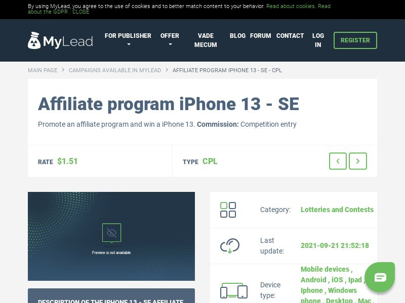 iPhone 13 - SE (SE), [CPL]