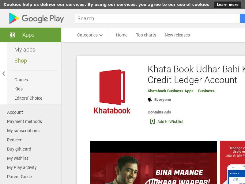 Khatabook Android CPI - India