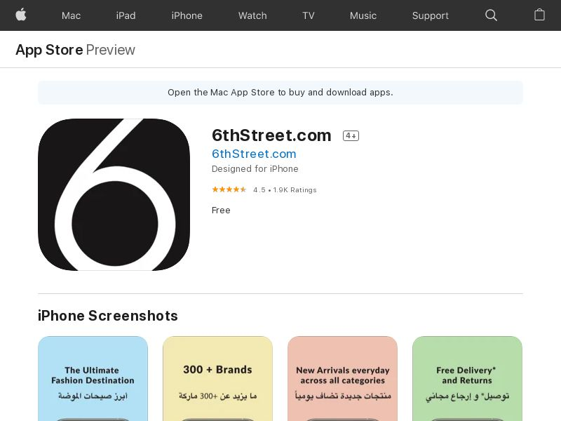 6th street UAE IOS (2% install to purchase rate)