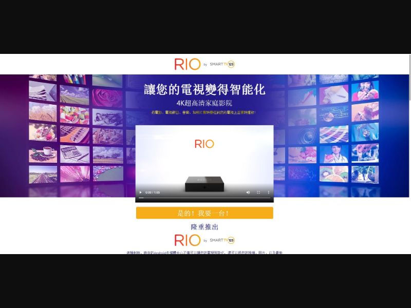 Rio - Smart TV 123 - Chinese Video page - SS - [HK, MY, TW, SG]