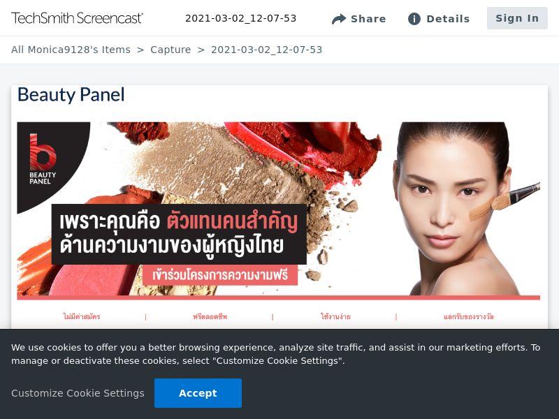 TH- Super Women panel -TH - Survey
