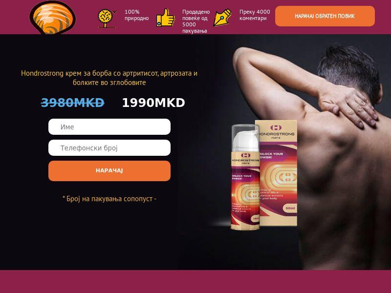 Hondrostrong MK - arthritis product