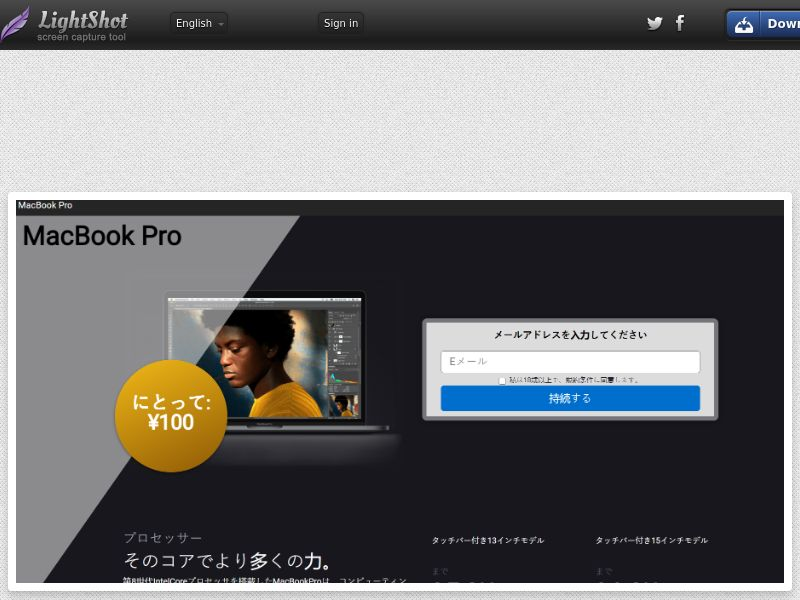MagnificentPrize - MacBook Pro (JP) (Trial) (Personal Approval)