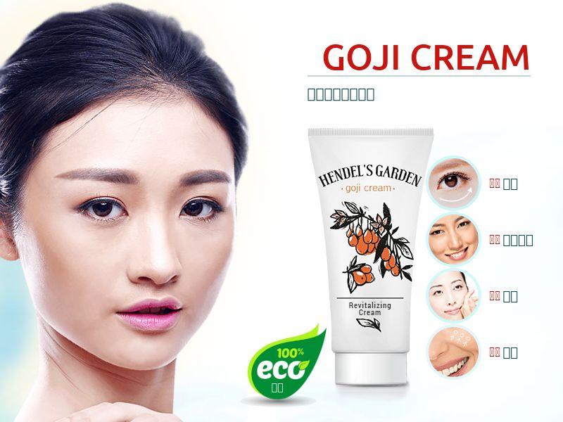 Goji Cream - TW