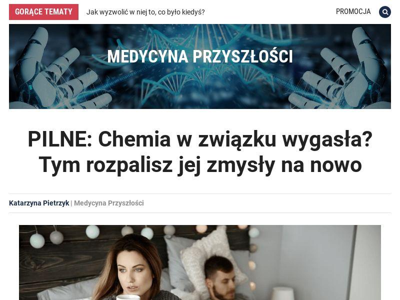 Pheroin: Skin - CPL - Desktop & Mobile [PL]