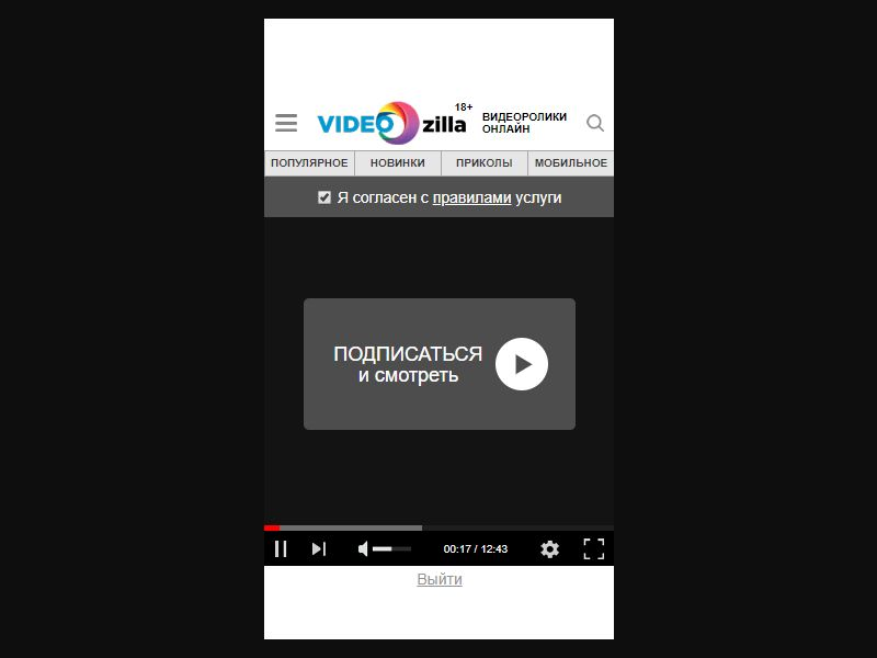 BY - Music&Video [BY] - 1 click
