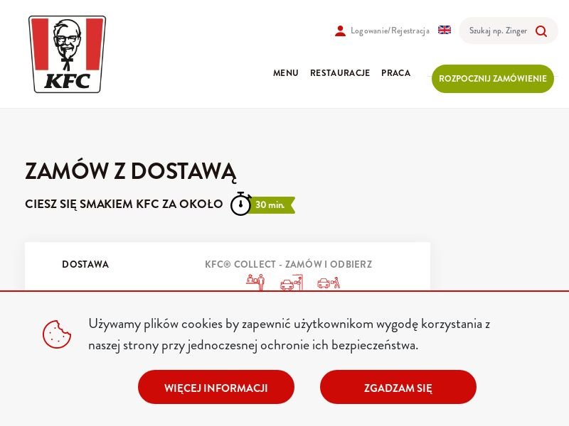 KFC Delivery - PL (PL), [CPA]
