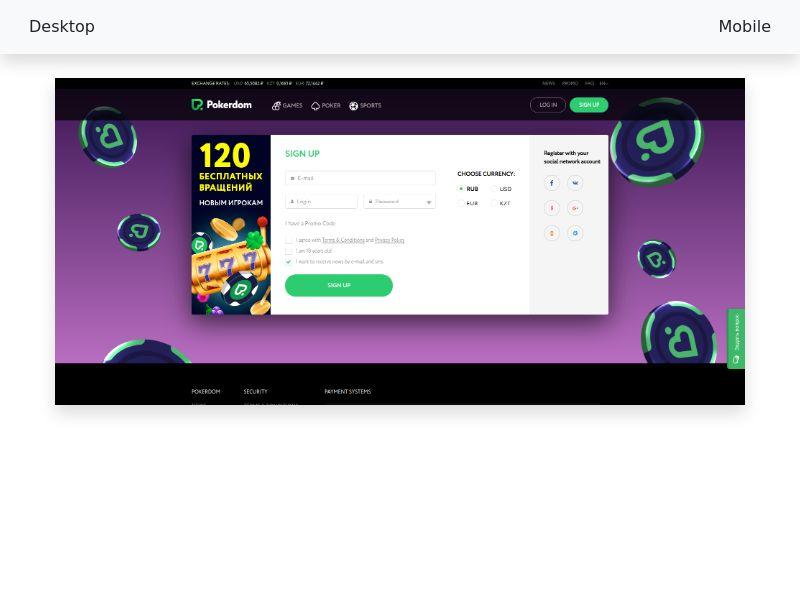 Pokerdom - CPA Social/Brand context - [RU, KZ, UZ]