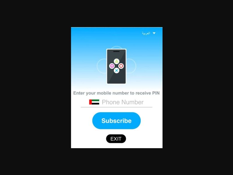 AE - Download content (Etisalat only) [AE] - Pin submit