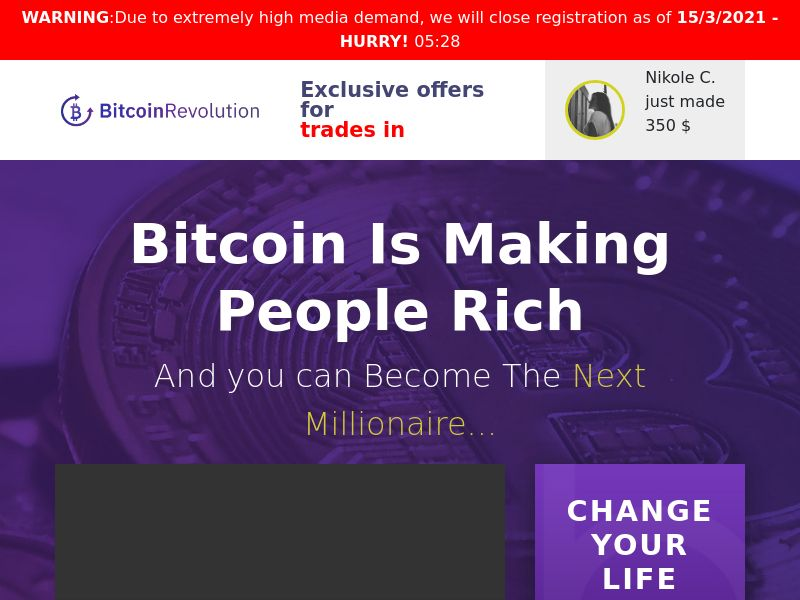 Bitcoin Revolution - AU NZ (EN)