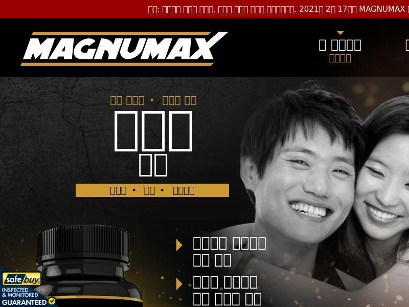 Magnumax LP01 (Korean)