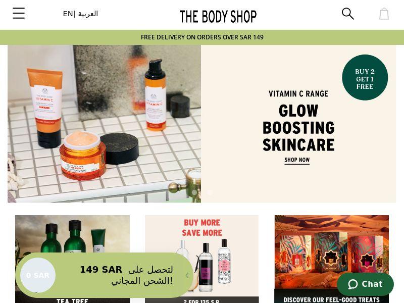 The Body Shop - SA (SA), [CPS], Health and Beauty, Cosmetics, Sell, coronavirus, corona, virus, keto, diet, weight, fitness, face mask