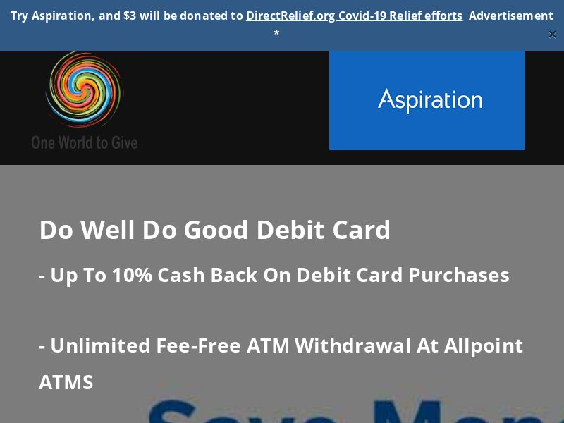 Cashback Debit - INCENT - US