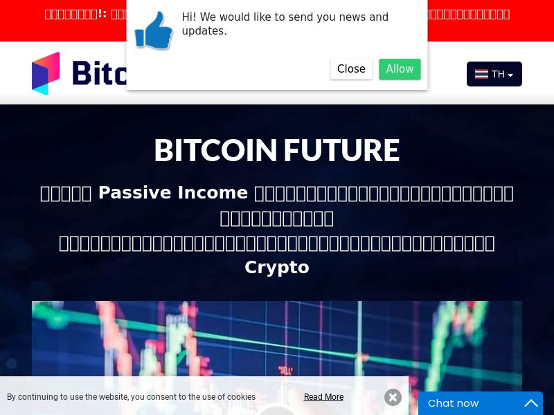 Bitcoin Future Thai 2210