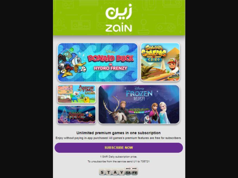 Games Portal English [SA] - 2 click