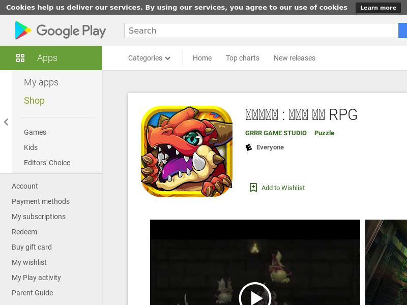 Popolon Dungeon(Banner Ads Only) AND KR