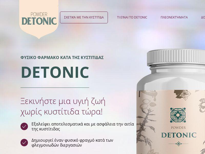 Detonic GR (cystitis)