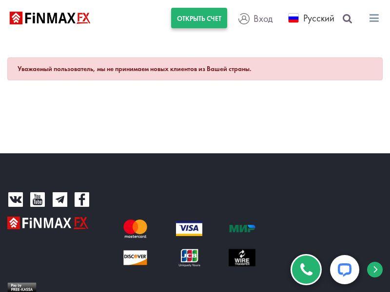 Finmax FX CPA 23 countries