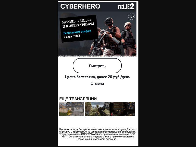 Cyberhero PinSubmit Tele2 3G/4G only RU 0.35$
