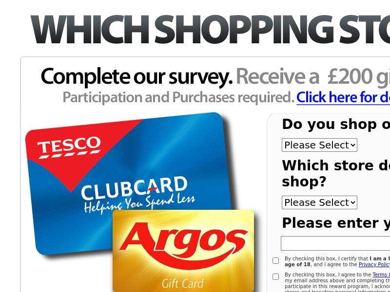 €155 Grocery Gift Card - UK - Email Submit - Incent