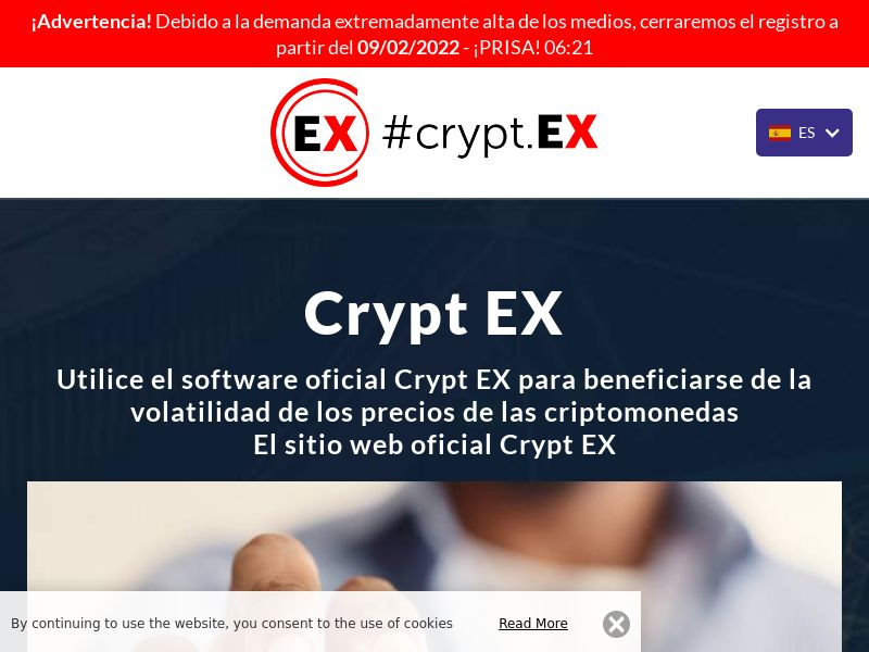 Crypt Ex Pro Spanish 1169